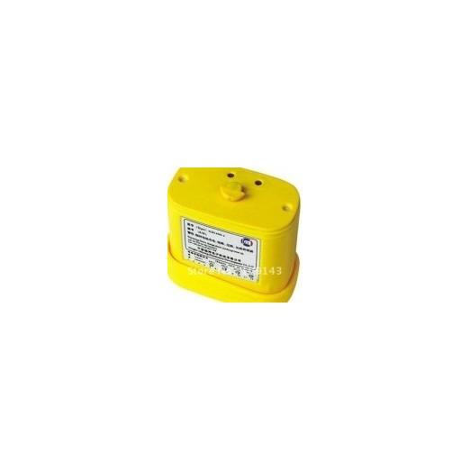 Bateria Litio Vhf Simrad Axis 150/250