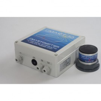 Antifouling Smart 10 Ultrasónico